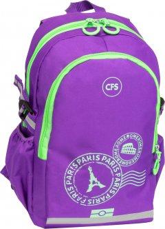 """Рюкзак молодежный Cool For School 15.5"""" Фиолетовый 16 - 25 л (CF86597-05)"""