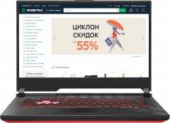 Ноутбук Asus ROG Strix G15 G512LI-HN058 (90NR0381-M01630) Black
