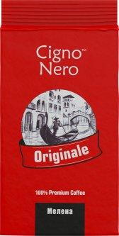 Кофе молотый Cigno Nero Originale 225 г (4820154091411)