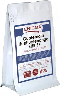 Кофе в зернах Enigma Guatemala Huehuetenango 250 г (4000000000039)
