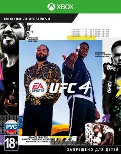 Игра UFC 4 для Xbox One (Blu-ray диск, Russian subtitles)