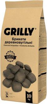 Брикети деревновугільні GRILLY 10 кг (4820078020610)