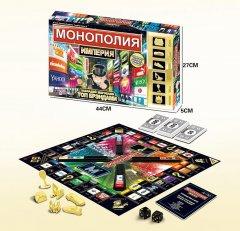 Настільна гра S+S toys Монополія Імперія SC801E