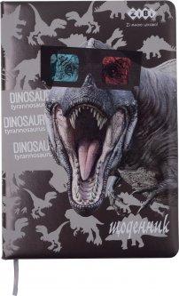 Школьный дневник ZiBi В5 48 листов твердая обложка из искусственной кожи с поролоном Dino (ZB.13211-09)