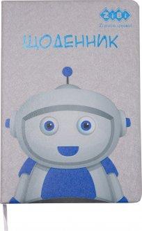 Школьный дневник ZiBi В5 48 листов твердая обложка из искусственной кожи с поролоном Robot (ZB.13219-09)