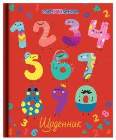 Школьный дневник Cool For School Цифры 165х210 мм 48 листов (CF29932-37)