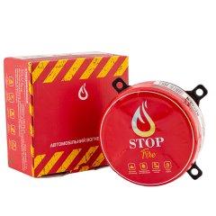 Автономный диск порошкового пожаротушения LogicPower Fire Stop V1.0M (LP10983)