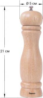 Мельница для соли и перца Fissman 21.5 х 5 см (8095)