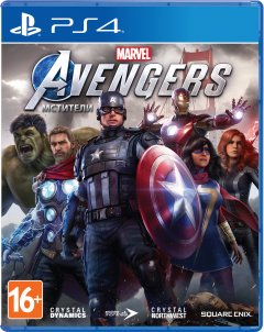 Игра Marvel Avengers. Мстители для PS4 (Blu-ray диск, Russian version)
