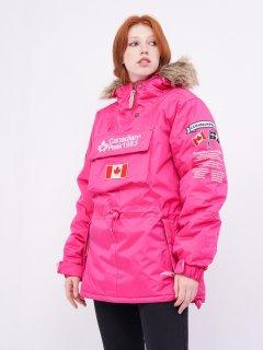 Анорак Canadian Peak cp01140024 XL Розовый (SHEK2000000469249)