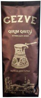 Кофе молотый Cezve Крымский кофе 200 г (4820237390011)