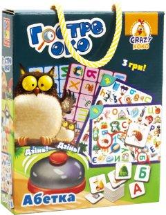 Игра со звонком Vladi Toys Зоркий глаз Азбука (укр) (VT8010-14)