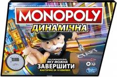 Настольная игра Hasbro Gaming Монополия Гонка украинская версия (E7033)