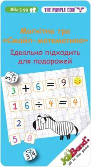 Магнитная мини игра JoyBand Смайл-математика (7290016026795)