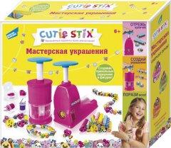 Набор для детского творчества Cutie Stix Мастерская украшений (792189331401)