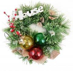 """Рождественский венок Новогодько (YES! Fun) """"Милый дом"""" d-15 см (904320)"""