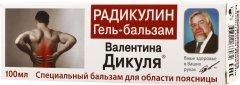 Гель-бальзам для области поясницы КоролевФарм Радикулин Валентина Дикуля 100 мл (4607011666032)