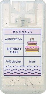 Антисептик-спрей для рук Mermade Birthday Cake 16 мл (MRA0011S) (4820241300297)