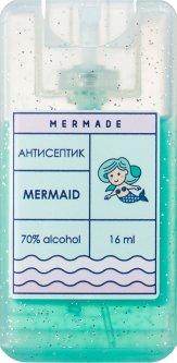 Антисептик-спрей для рук Mermade Mermaid 16 мл (MRA0003S) (4820241300273)