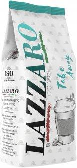 Кофе в зернах Lazzaro Таке Away 1 кг (4820219120049)