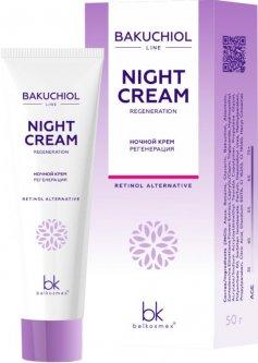 Ночной крем для лица Белкосмекс Bakuchiol line Регенерация 50 мл (4810090011543)