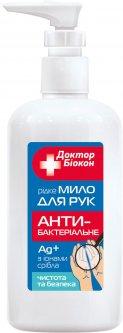 Жидкое мыло для рук Доктор Биокон антибактериальное 230 мл (4823110300206)