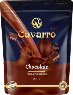 Напиток сухой растворимый Cavarro Chocolate 250 г (4820235750176)