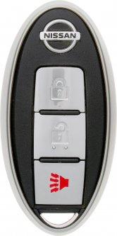 Чехол для автоключа LaManche Nissan / Infiniti Silver (NS-A01K1_slv)