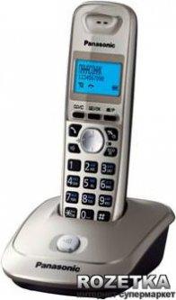 Panasonic KX-TG2511UAN Platinum