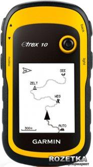 GPS навигатор Garmin eTrex 10 (010-00970-01)