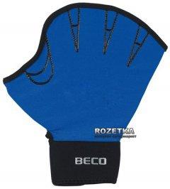 Перчатки для аквафитнеса BECO 9634 L