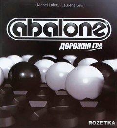 Настольная игра Abalone Classic дорожняя версия (AB 03 UA) (3558380020431)