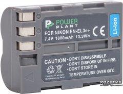 Aккумулятор PowerPlant для Nikon EN-EL3e (DV00DV1159)