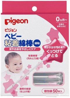 Палочки ватные Pigeon с липкой поверхностью 50 шт (4902508100847)