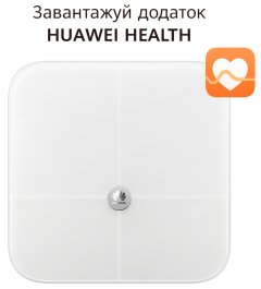 Смарт-весы HUAWEI AH100 White