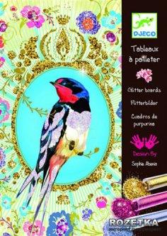 Художественный комплект рисование блестками Djeco Птицы с блестками (DJ09501)