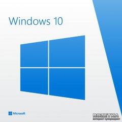 Операционная система Windows 10 Домашняя 32-bit Русский на 1ПК (ОЕМ версия для сборщиков) (KW9-00166)
