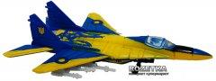 Объемный пазл 4D Master Истребитель МиГ-29 UA (26199)