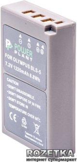 Аккумулятор PowerPlant для Olympus PS-BLS5 (DV00DV1287)