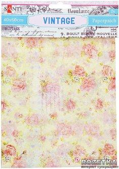 Бумага для декупажа Santi Vintage 40х60 см 2 листа (952469) (5009079524696)