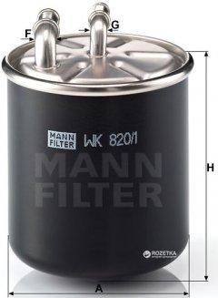 Фильтр топливный MANN WK 820/1