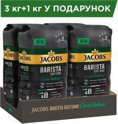 Упаковка кофе в зернах Jacobs Barista Editions Crema Italiano 1 кг х 4 шт (8711000856017)
