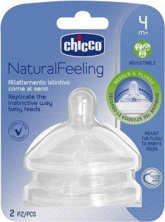 Силиконовая соска Chicco Natural Feeling, Регулируемый поток, 4м+, 2 шт (81035.20) (8058664008247)
