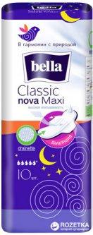 Гигиенические прокладки Bella Classic Nova Maxi 10 шт (5900516300920)