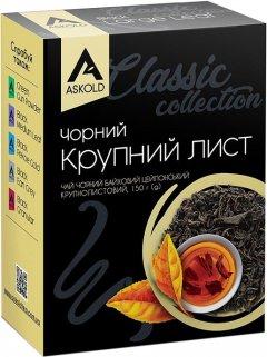 Чай черный байховый Askold Цейлонский крупнолистовой 150 г (4820015832214)