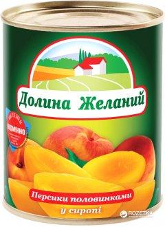 Персики половинками в сиропе Долина Желаний 850 мл (4820086921657)