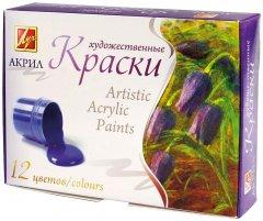 Краски акриловые Луч Художественные 12 цветов х 15 мл (4601185010127)