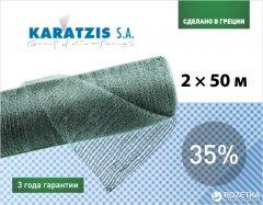 Cетка полимерная Karatzis для затенения 35% 2 х 50 м Зеленая (5203458762444)