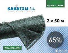 Cетка полимерная Karatzis для затенения 65% 2 х 50 м Зеленая (5203458762475)