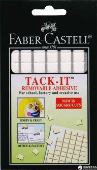 Многоразовая клейкая масса Faber-Castell Taсk-It Белого цвета 50 г (9556089013314)